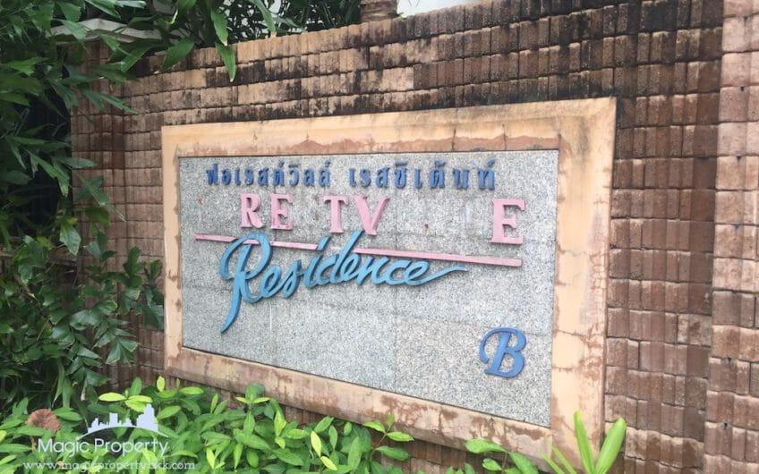Nichada Thani Pak Kret Single House
